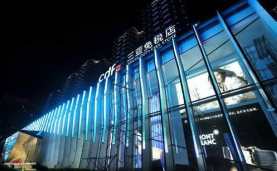 中国国旅三亚免税店上半年有望销售15亿元