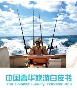 中国游客境外消费第三次蝉联全球第一
