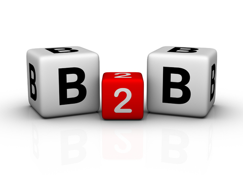 B2B电子商务平台营销 你玩懂了么?