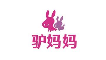 驴妈妈发布2013年度温泉人气景区TOP10排行榜