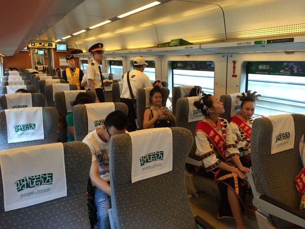 """海南东线高铁两辆""""呀诺达号""""冠名动车正式启动"""