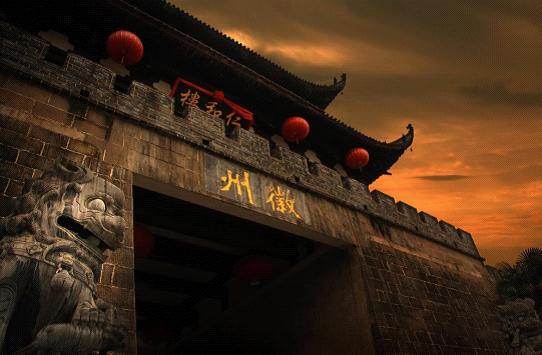 安徽旅游局悬赏征旅游slogan 8个字5万元