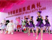 中国首家Hello Kitty主题游乐园在浙江安吉开园