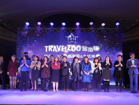 """Travelzoo旅游族再度发布""""年度品质旅游&生活风尚大赏"""""""