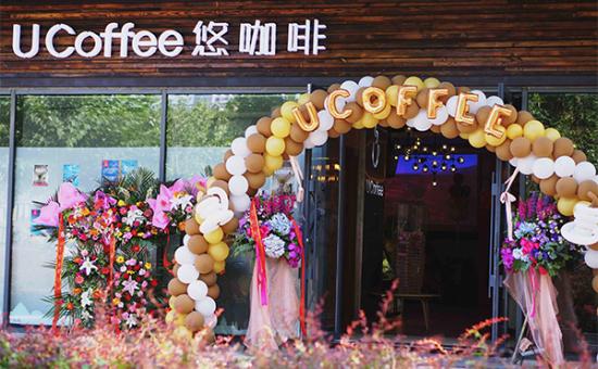 众信旅游:首家旅行生活概念咖啡店开业旅游门店进入3.0时代