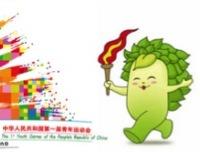 中青旅山水成为第一届青运会运动员村住宿服务项目运营商