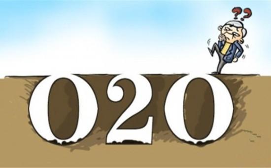 从五星汇看O2O创业常见的四大病症