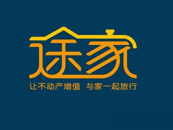 Airbnb的中国学徒,两种模式何去何从?