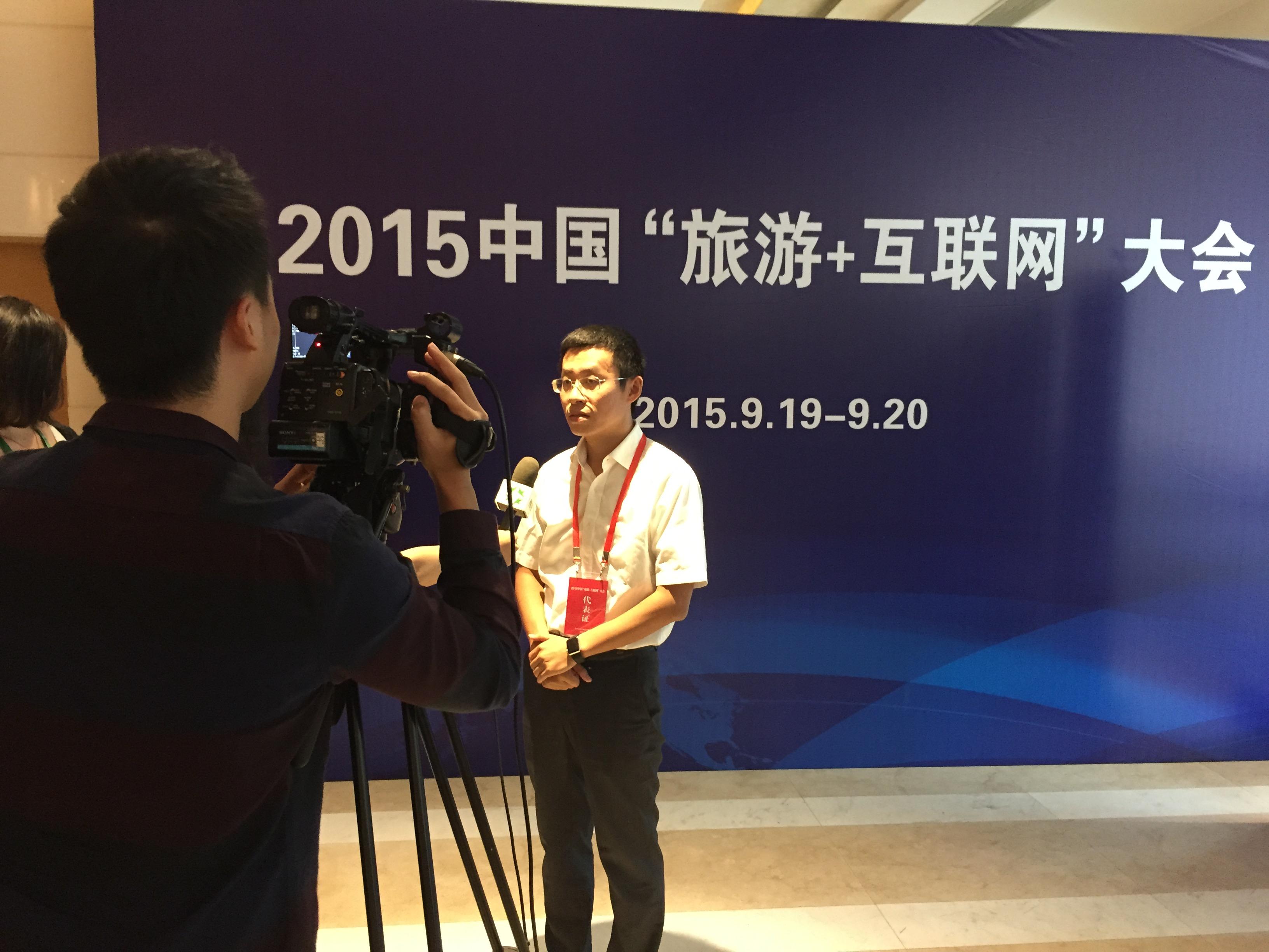 途牛CEO于敦德:2015,开启旅游+互联网发展新纪元