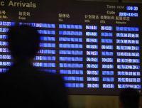 航班延误愈演愈烈 100万旅客受益去哪儿延误险