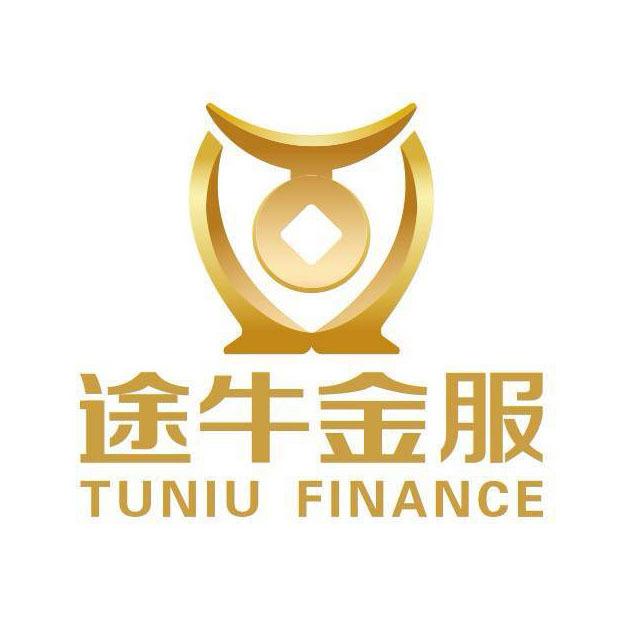 途牛:出资13亿设立保理公司  供应链金融升级