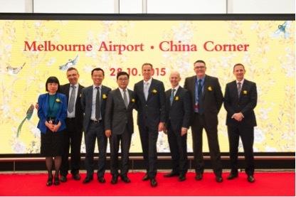 我趣旅行战略合作Ozlook:在墨尔本机场推中国角 玩转跨境跨界O2O