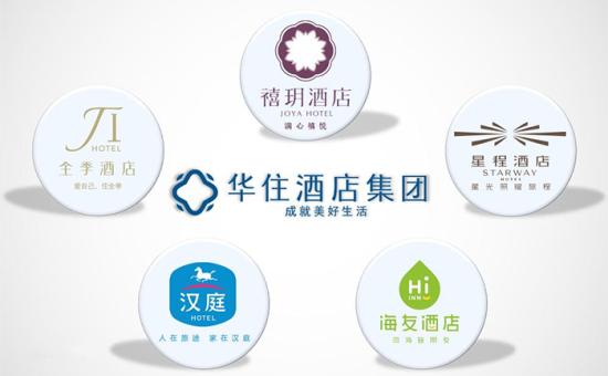 华住酒店集团:得益于加盟规模扩张 三季度净利润同比增长49.5%