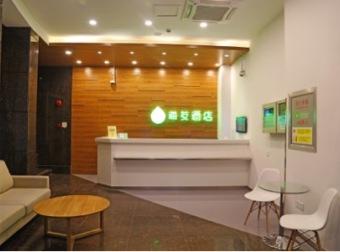 海友力推三代酒店  酒店+公寓模式灵活填补长租市场空缺