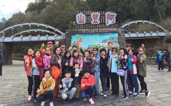 众信旅游台湾团队均平安无事