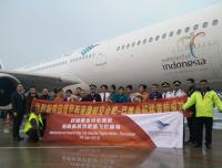 上海众信旅游2016开门红:华东包机半个月输送客人近万名