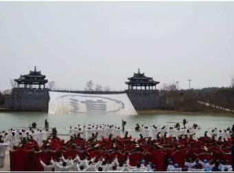 洪清华:东方盐湖城,这个强IP将开创中国道文化旅游4.0时代