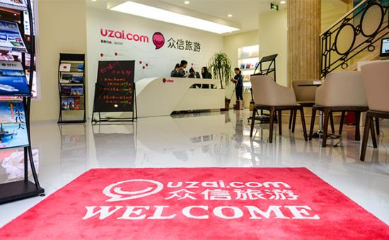 上海众信旅游淮海路旗舰店启动新西兰美食美酒沙龙体验周受众多境外旅游局追捧