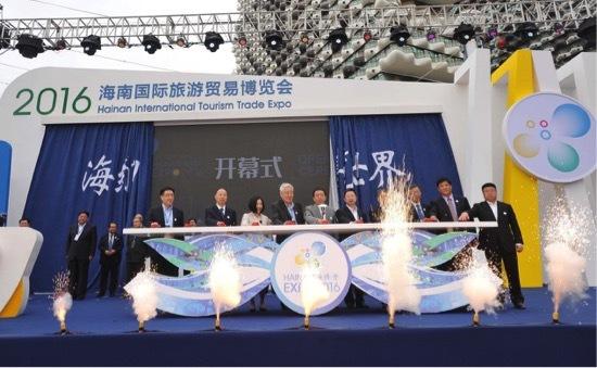 2016海南国际旅游贸易博览会在三亚隆重开幕