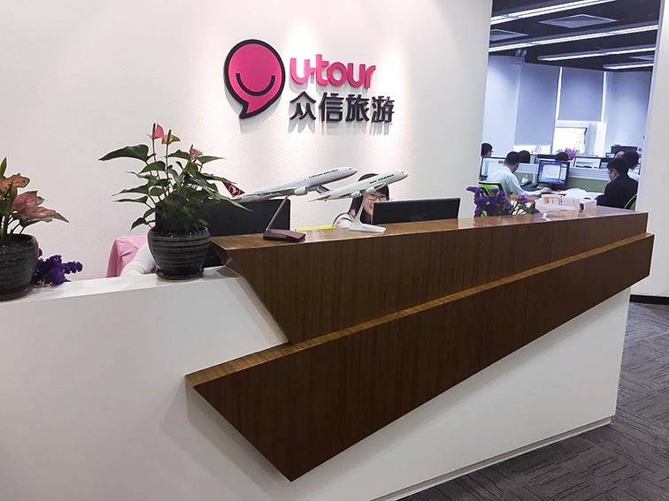 众信旅游广州分公司成立 市场布局基本完善