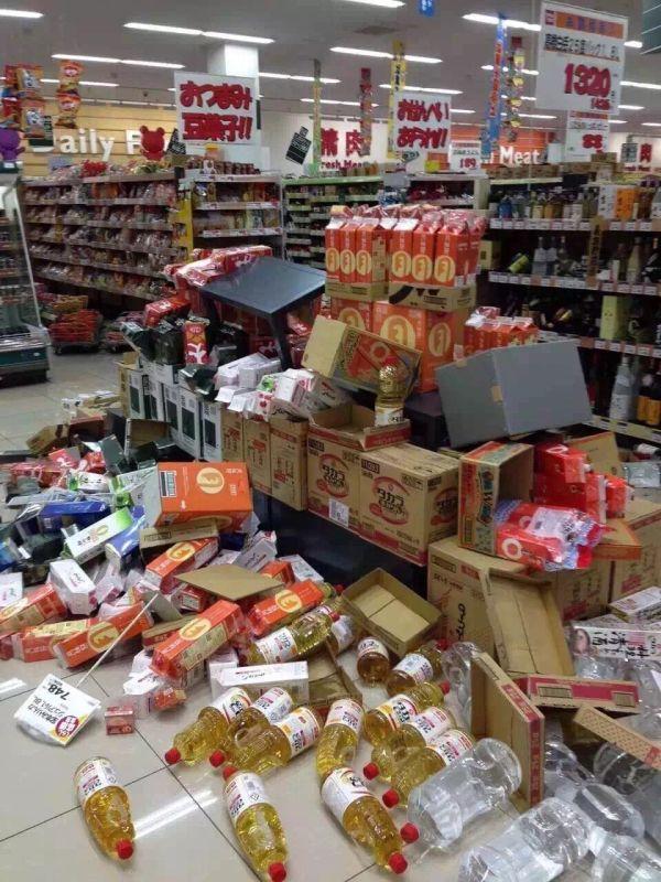 日本熊本县发生6.4级地震 驴妈妈第一时间启动应急预案