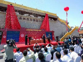 """徐州旅游服务中心迎客 马上游打通目的地""""O+O""""全生态服务"""