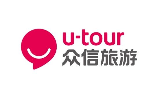众信旅游战略投资卓越之旅  拓展云南出境零售市场