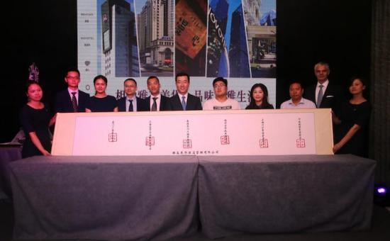 华住集团发力中高端 雅高美华3个月新签25家酒店
