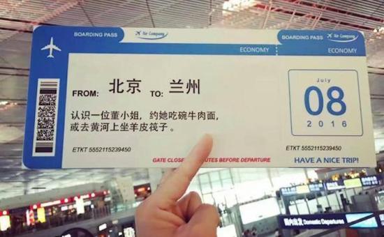 4小时后逃离北上广,一场心机营销的自嗨