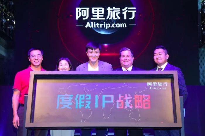 阿里旅行:正在打造旅游行业的IP梦工厂