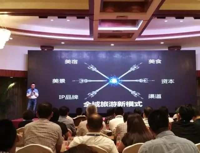 """浙旅集团、景域集团20亿打造建德三江口""""江南秘境""""国际旅游度假区"""