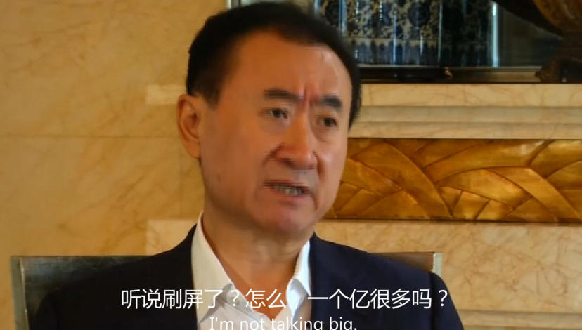 """""""1亿元小目标""""暴露了王健林性格,也解释了他怎样让迪士尼""""20年内不盈利"""""""