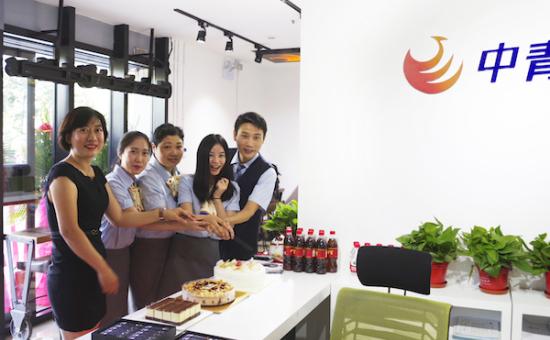 中青旅遨游网东大桥店重装开业  品牌咖啡入驻刷新服务内涵