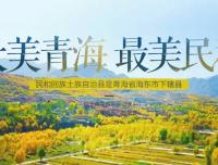 """""""变革农村""""成阿里新战略,阿里旅行布局乡村版Airbnb"""