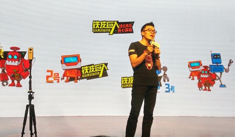洪清华:IP是旅游新信用体系形成的中枢