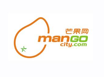 芒果网携重磅旅游产品亮相广州国际旅游展