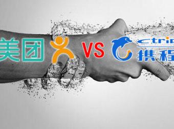 郭庆:新美大住宿业务合并传闻是对手造谣