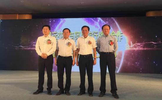 阿里旅行用互联网改造汽车票领域,拿下客运第一大省广东