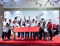 Polymer聚合物国际城市定向赛2016上海举行