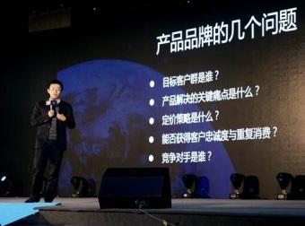 汇聚·连接·无界 2017途牛自营产品全球采购大会举行