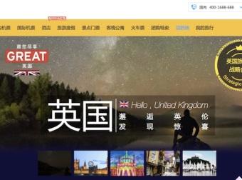 飞猪:英国旅游局国家馆上线 全球化和内容化布局日趋完整