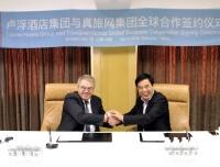 真旅网集团:签约欧洲第二大酒店集团,布局自由行全球化资源