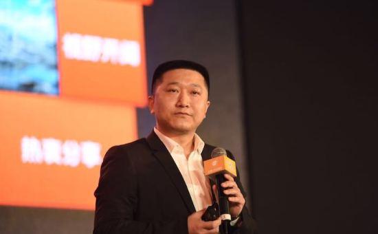 飞猪总裁李少华:数据没有够不够用,只有善不善用
