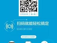 飞猪牵手广东省交通运输厅推进在线汽车票