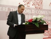ITB进入中国,首届 ITB China 5月在上海举行