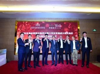 """曼哈顿酒店集团与斯德威尔合作 """"柏伟诗""""和""""乐舒""""推进中国内地"""