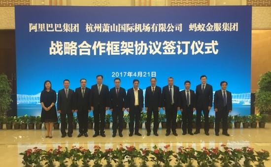 全球首个无现金机场落户杭州,飞猪等阿里系加强线下布局