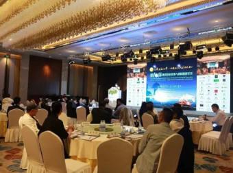第十届中国酒店金龙奖颁奖典礼在沪举行