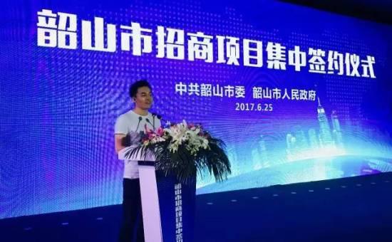 景域集团20亿 助力毛主席家乡韶山成为世界知名旅游目的地