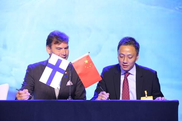 众信旅游集团与芬兰贸易投资旅游促进总署签订战略合作协议